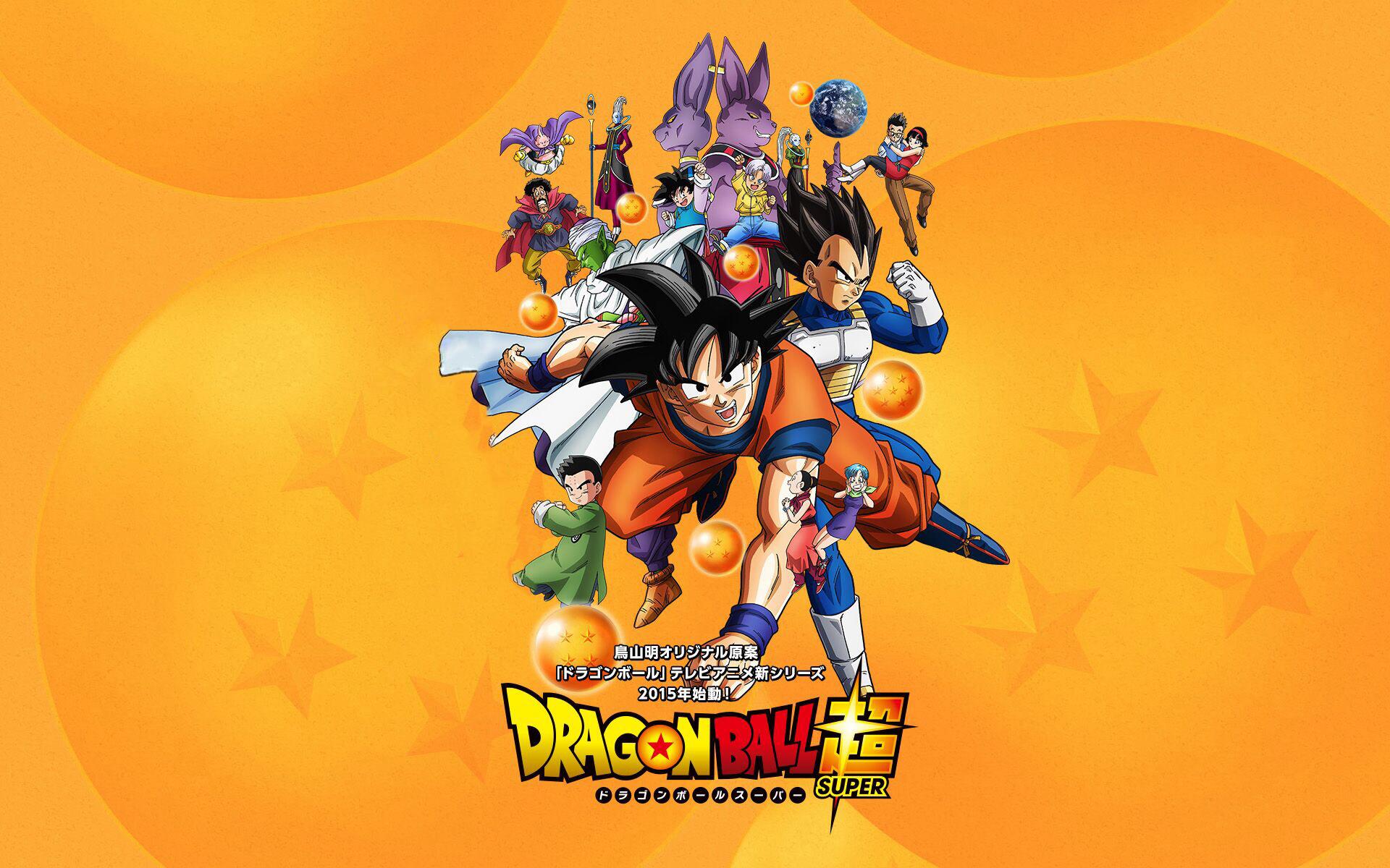 103 Fondos de Dragon Ball Super, Wallpapers Dragon Ball Z Super Gratis