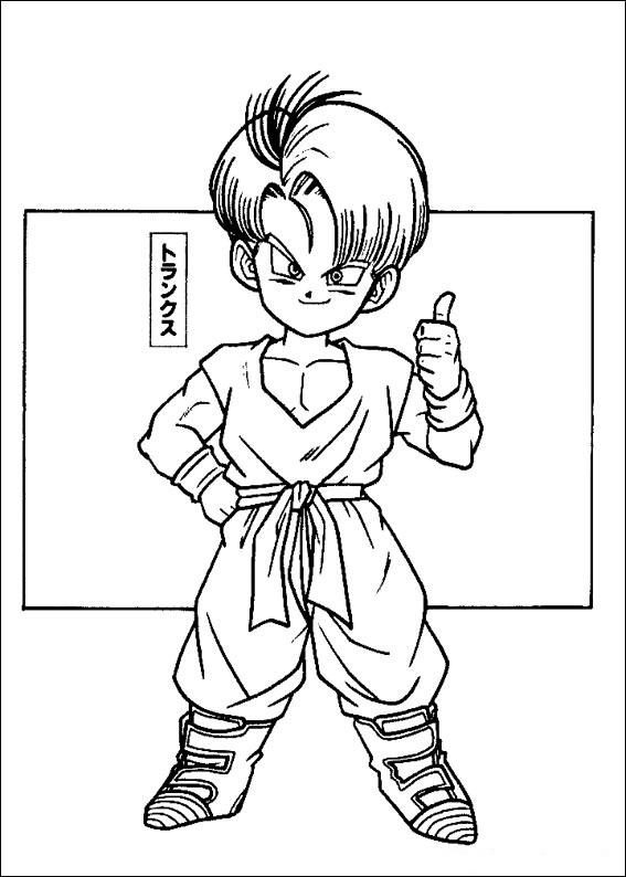Dibujos-para-colorear-de-Dragon-Ball-Z (28)