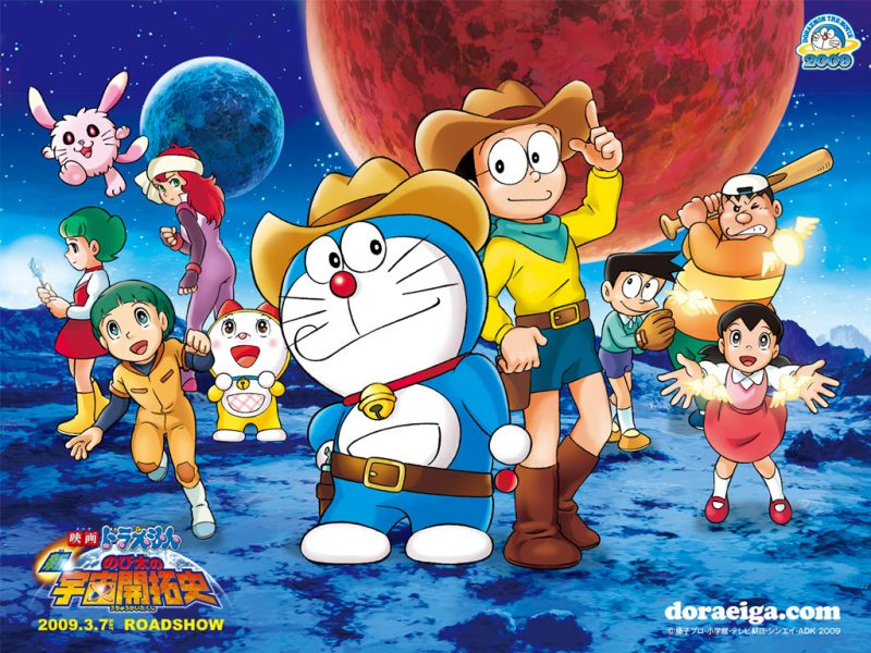Doraemon (12)