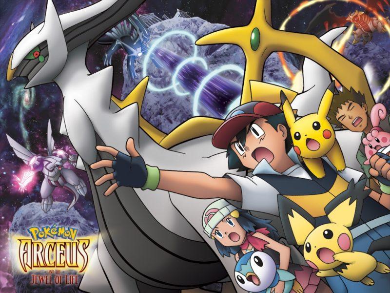 pokemon-1