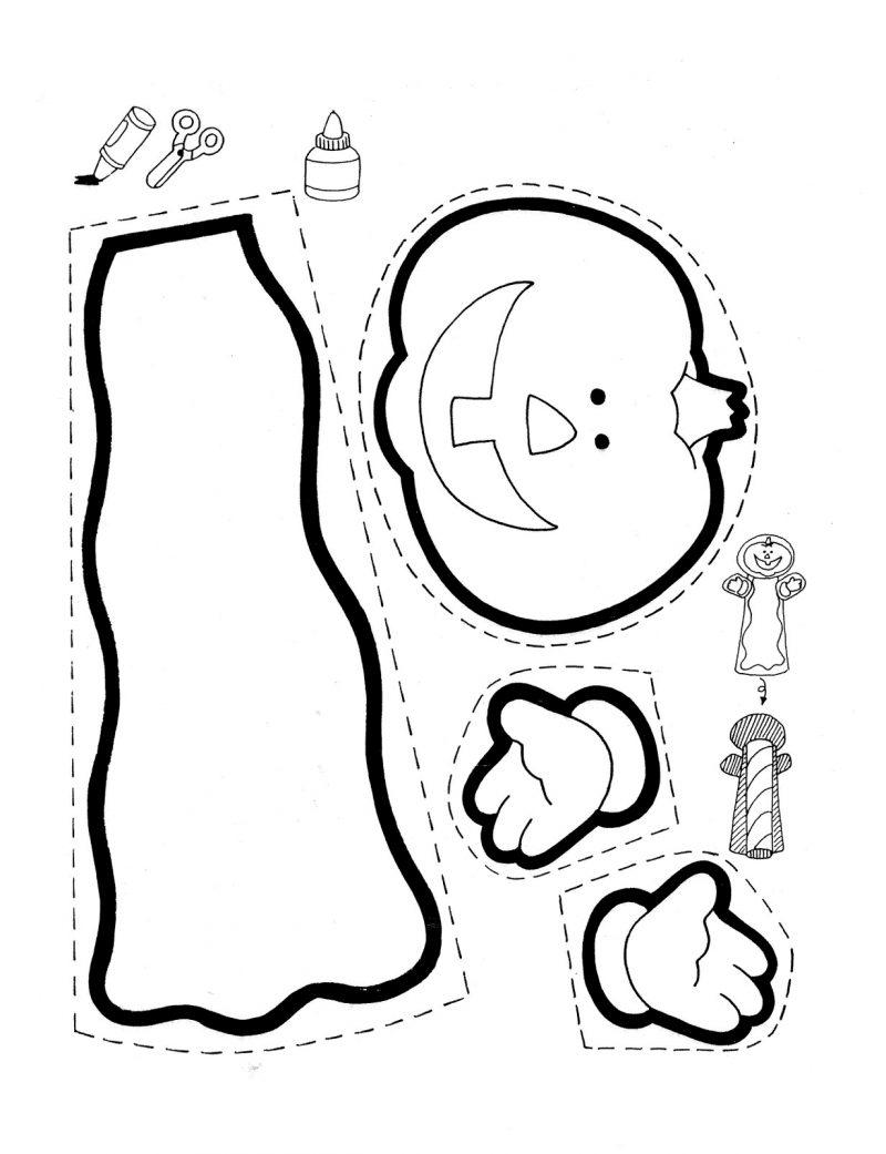 dibujo-fantasma-recortable