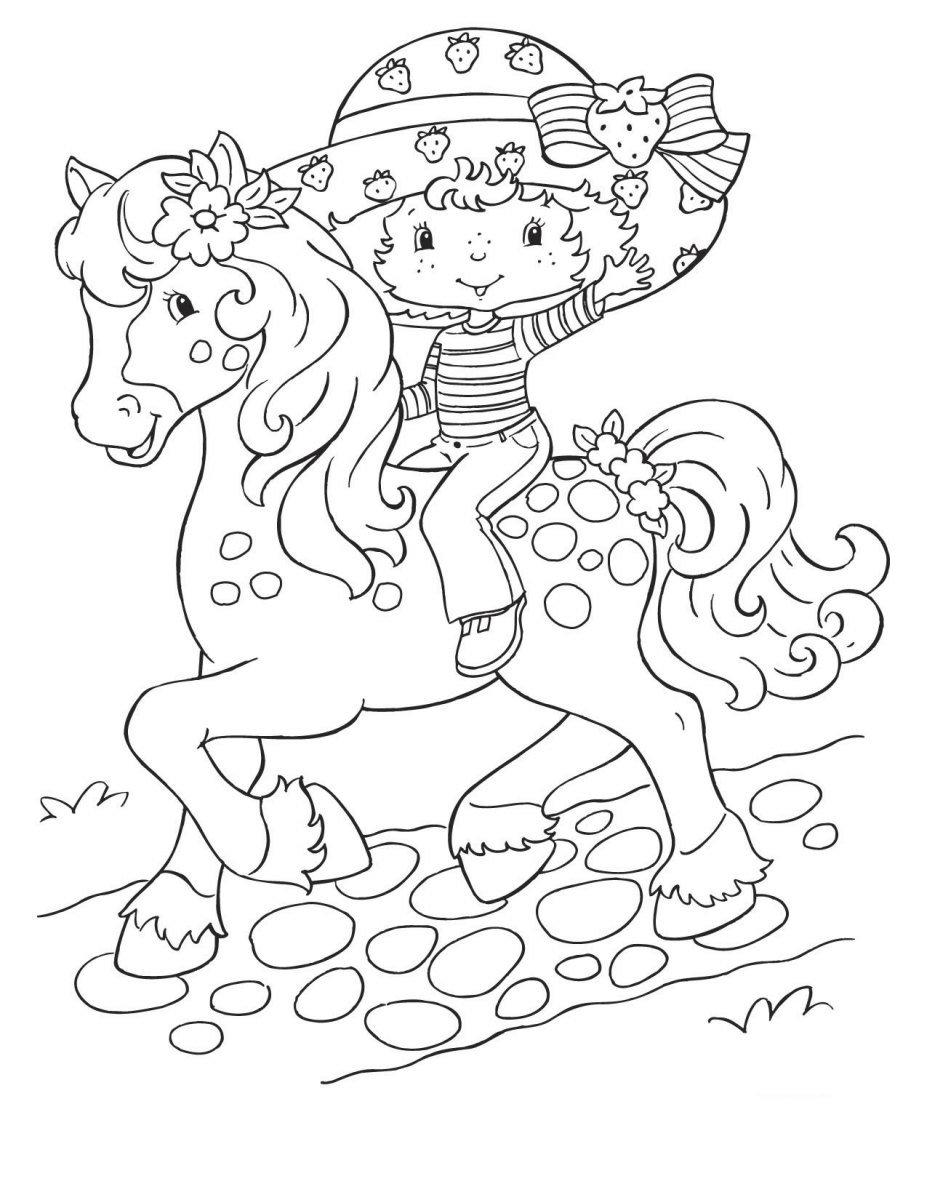 Increíble Libres De Pastel De Fresa Para Colorear Bosquejo - Dibujos ...