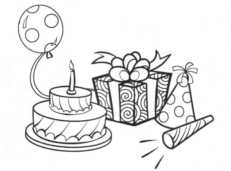 Mi amor coloring pages ~ Dibujos de Cumpleaños para colorear, pintar e imprimir