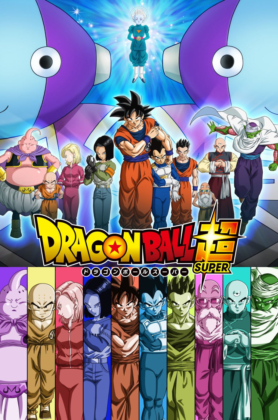 Fondos De Dragon Ball Super Para Iphone Y Android Dragon