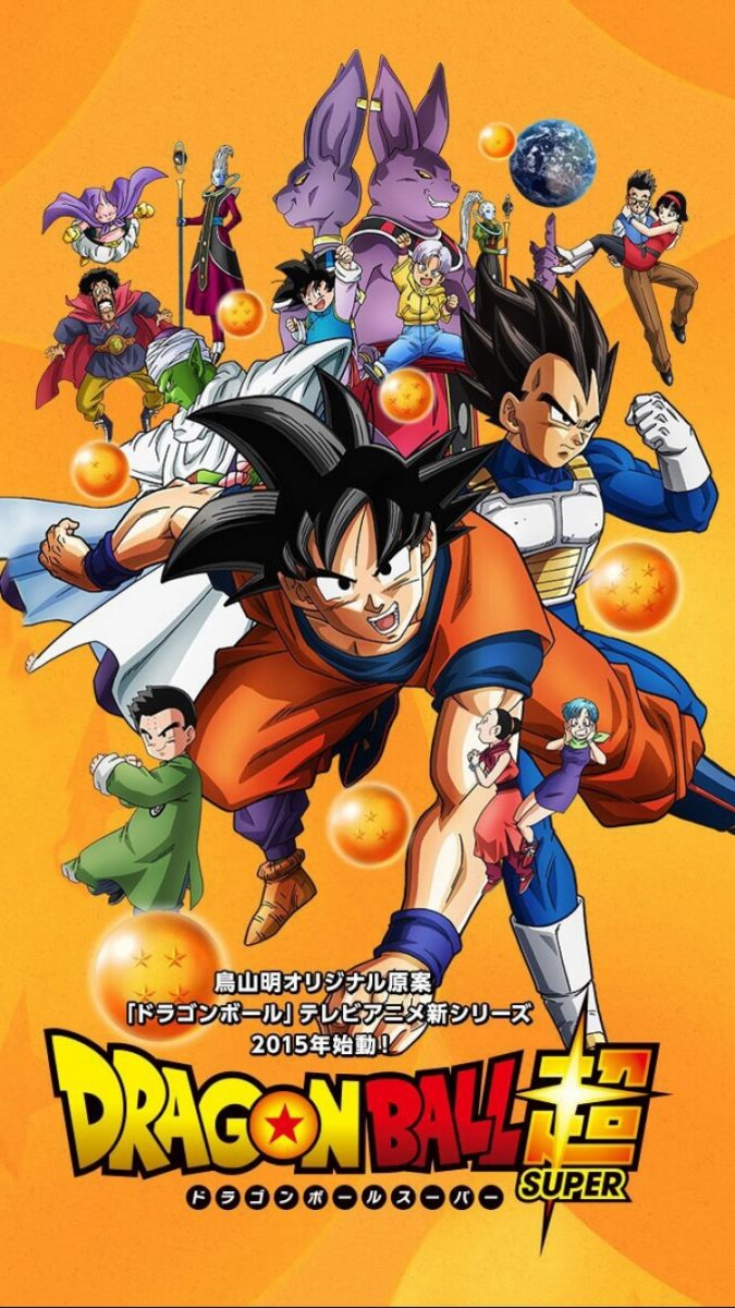 Dragon Ball Super iPhone y Android Wallpapers