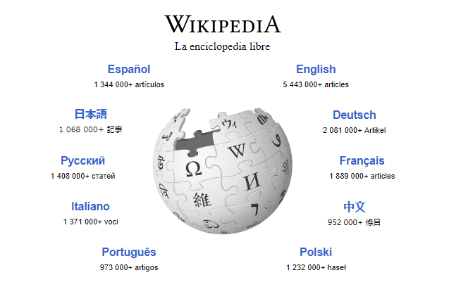 Web de Inicio de la Wikipedia