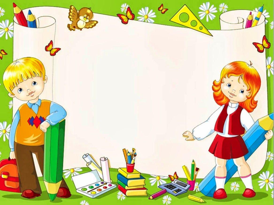 Imagenes Escolares Para Imprimir: Diplomas Infantiles Escolares Para Niños Para Imprimir Gratis